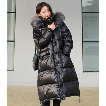 Myfur Genuine Ladies Elegant Down Jacket Leather Coat With Raccoon Fur Collar
