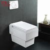 European p-trap square wall hung toilet