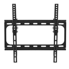 "Tilt TV Wall Mount Bracket for most 26""-55"" LCD LED"