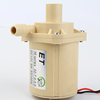 /product-detail/dc-12v-brushless-water-pond-pump-aquarium-fish-tank-centrifugal-submersible-pump-500l-h-5m-16ft-62078664130.html