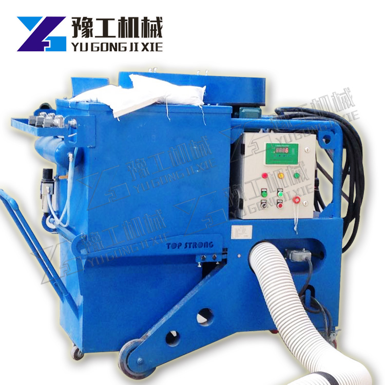 Shot Blasting Machine,Wheelabrator Shot Blasting Machine,Crawler Type Shot Blasting