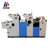 HT256IINP high performance offset printing machine with numbering and perforating two color
