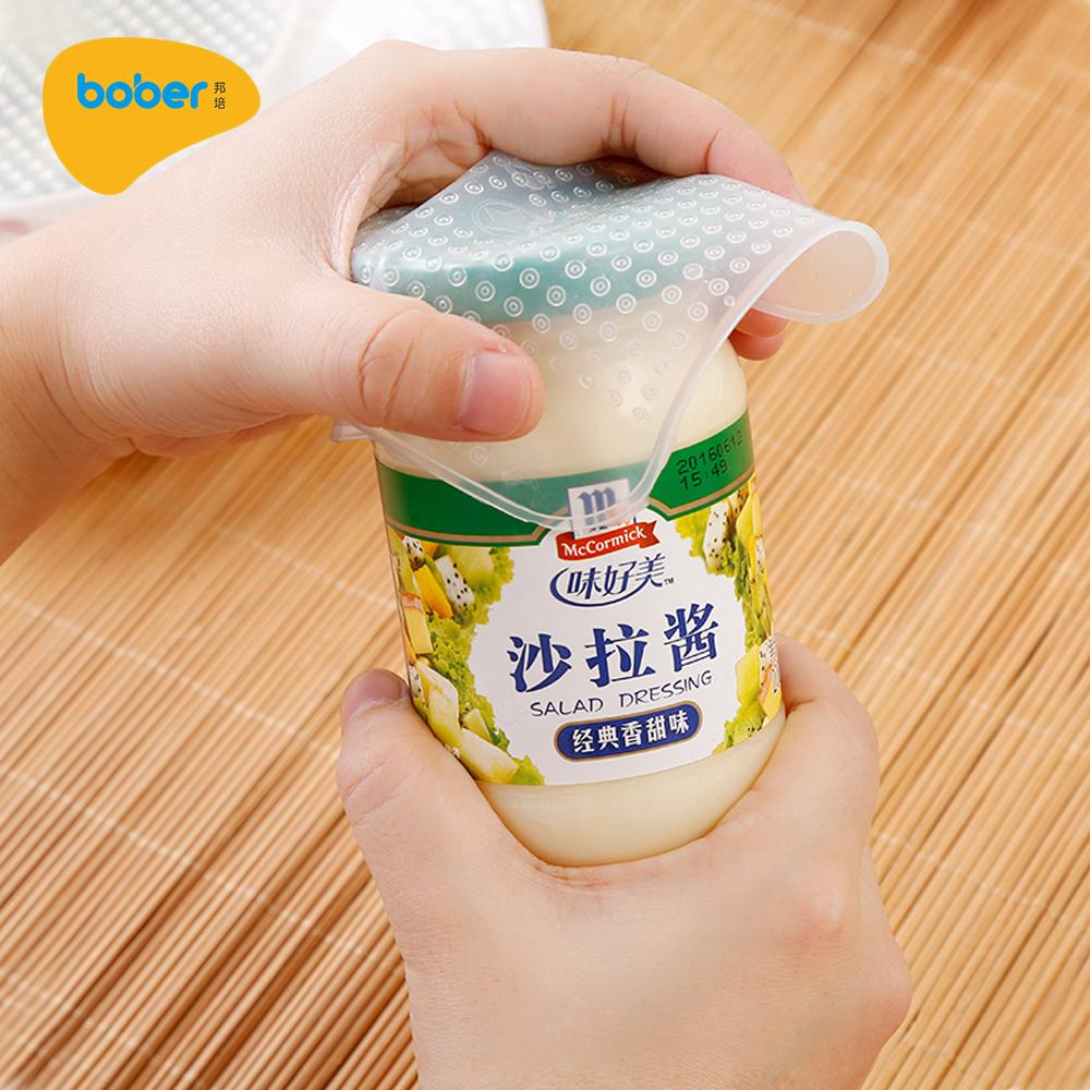 4 упаковки LFGB/силиконовая многоразовая пищевая стретч-пленка