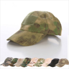 Outdoor Sports Unisex Tactical Baseball Cap Camouflage Hat Sun Hats Headwear Operator Military Army Hunting Hiking Mens Cap Hat