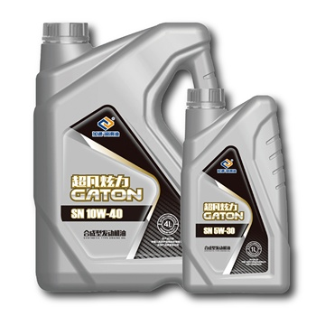 The best synthetic lubricants engine oil for car SN 5W30