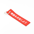 Design Custom Brand Name Logo Embroidery Fabric Airplane Keychains for Before Flight Keychain For Dubai