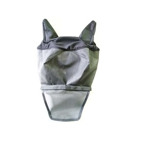 PVC fly mask for horse with nose piece