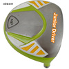 /product-detail/china-manufacture-custom-kids-golf-set-driver-club-head-for-children-62073585622.html