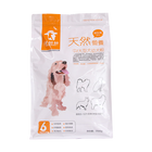 Resealable Plastic Dry Dog Food Storage Pouch Stand Up Square Bottom Pet Food Packaging Bag With Zipper