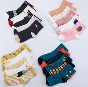 238b83025 Young Teen Socks Wholesale
