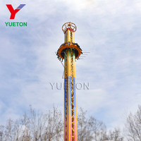 Hot Sale Theme Park Ride Mini Amusement Thrill Rides Free Fall Sky Drop Tower For Amus Park