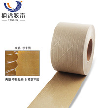Sterke Hechting Water Activated Zetmeel <span class=keywords><strong>Lijm</strong></span> Gegomd Papier <span class=keywords><strong>Tape</strong></span>