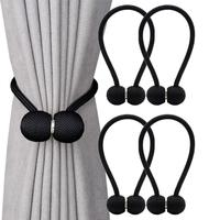 adjustable magnetic Curtain Clip Tie Ball Tieback accessory Holder for curtains wholesale