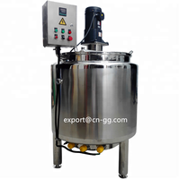 500 liter stainless steel liquid mixing tank