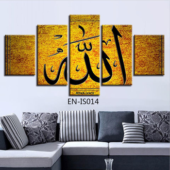 Different styles fast delivery oil paintings islamic calligraphy