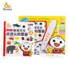 smart reading pen with sound book children early learning educational toy