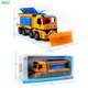 Wholesale New Arrival Snow Shovel Bucket Friction Truck Classic Diecast Toy Cars