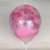 12 inch party decoration clear colorful cloud latex balloons