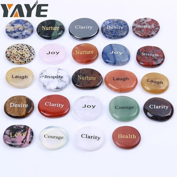 Engraved Inspirational Word Pocket Stones