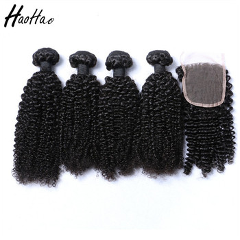 Afro curly mink 100% real Chinese short bundles weave human hair with closure