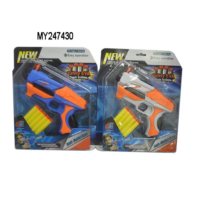 핫 세일 에어 소프트 총알 장난감 안전 EVA 거품