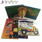 OEM story baby cardboard books hard cover children board book printing