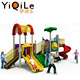 Sunshine aluminum playground slide kindergarten playground equipment indoor and outdoor cat playground