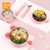 Jerrybaby Baby Feeding Bowl w/ Suction Plate Stainless Steel Non-spill Dish Keep Warm Dinnerware Set