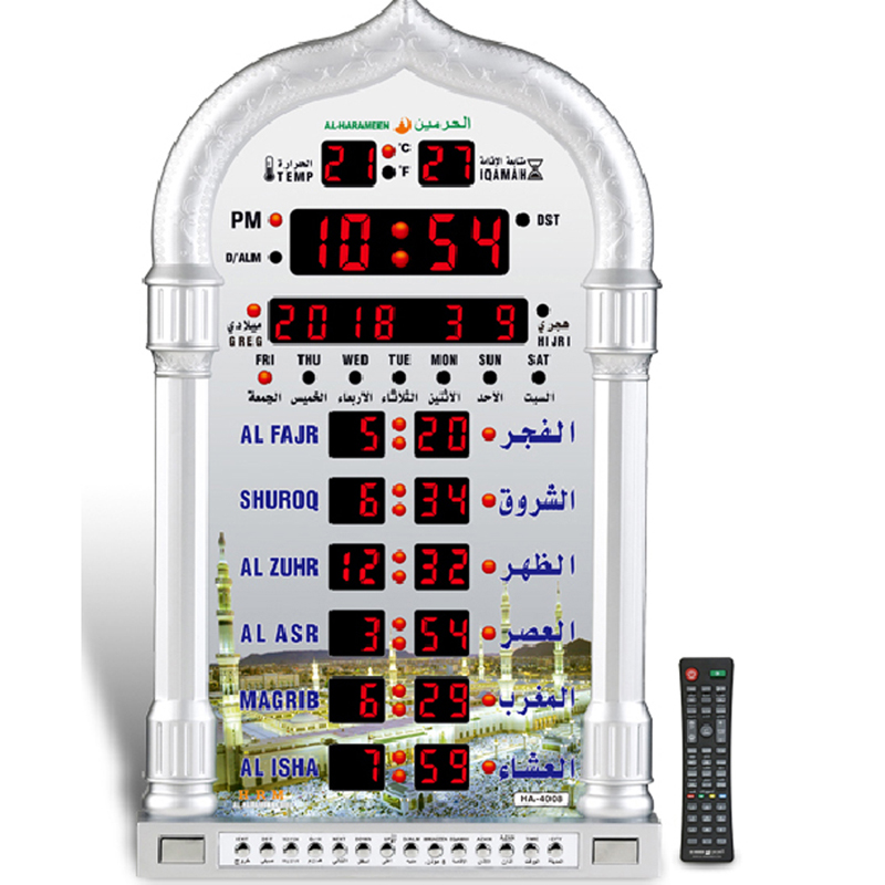 islam azan alarm clock digital time clock big azan ramadan gifts mosque prayer wall clock