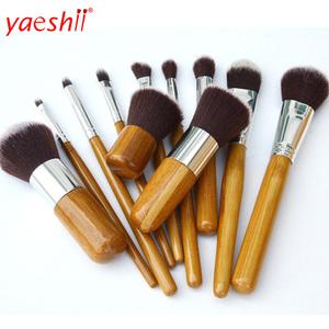 Yaeshii 11pcs OEM Bamboo Make Up Brush Set ECO Friendly Makeup Brushes Set