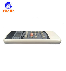 Factory Directly speed controller for car rubber car parking barrier remotes for cars keys with factory price