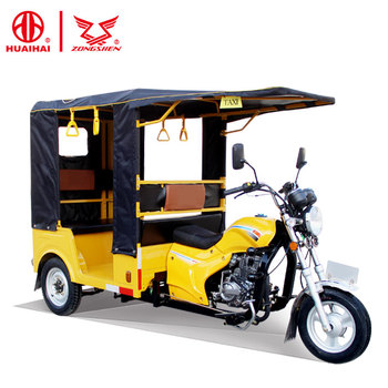3 Wheel Car For Sale >> New China 3 Wheel Bike Taxi For Sale Car Scooter Bajaj Tuk Tuk For Sale Motorcycle Taxi Price Tricycle Passenger Moto Taxi View 3 Wheel Bike Taxi For