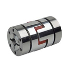 Spider Couplings,Servo Insert Couplings