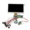 /product-detail/2-4-4-3-5-7-10-1-tft-lcd-screen-video-player-module-for-greeting-card-and-brochure-60830907954.html