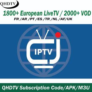 Turkey Internet Android Smart IPTV TV Box QHDTV Code 1 Year Turkish Channels 24H Free Test Code Reseller Panel QHDTV IPTV