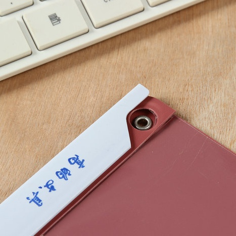 Products stationery china school stationery office supplies and stationery