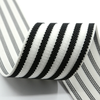 /product-detail/custom-odm-wide-zebra-stripe-striped-jacquard-elastic-bands-for-waistband-62109072264.html