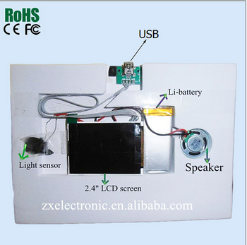 2.4 Inch to 10 Inch USB MP4 Player Module With Motion Sensor