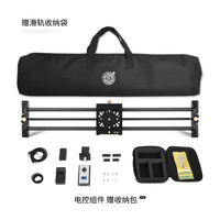 High Precision Camera Slider Video camcorder DV shooting Dolly slider 60-120cm Follow Focus Pan Motorized Electric Control Delay