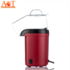 /product-detail/mini-electric-bpa-free-hot-air-home-party-use-popcorn-maker-popcorn-machine-aot-pm03-62088026668.html