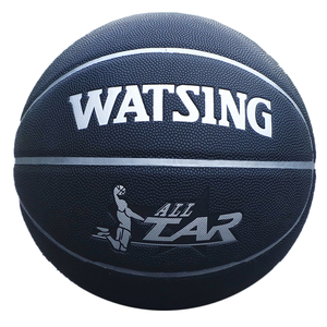 black leather basketball free design wholesale factory price