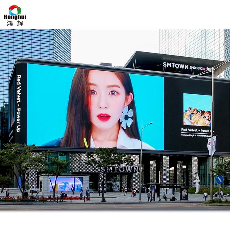 4k P8 Outdoor module video advertising screen energy saving LED billboard display