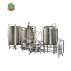 1000l mini brewery equipment