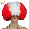 Brazilian world cup wig ,good quality fans wig ,synthetic party wig afro wig