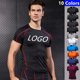 Men'S Two Tone Colour Block Gym Dry Fit Blank Plain Logo Custom T Shirt Men