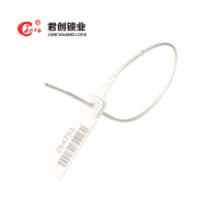Factory outlet strip safety lock security plastic container seal