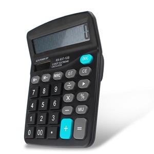Calculator Hidden Camera, Calculator Hidden Camera Suppliers
