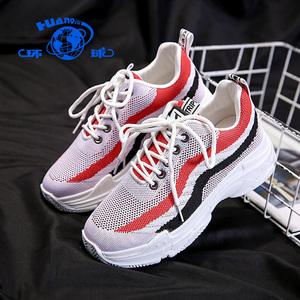Huanqiu New Fashion Sport Casual Sneaker Ladies Running Sport Shoes Women