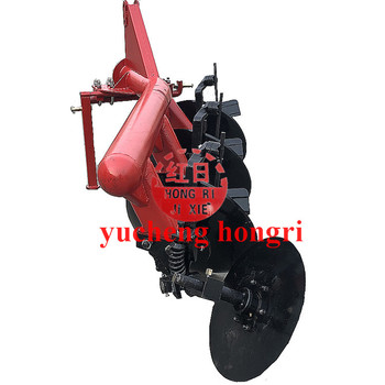 Sell Agricultural Chisel Cultivator, View chisel plow, HONGRI Product  Details from Yucheng Hongri Machinery Co , Ltd  on Alibaba com