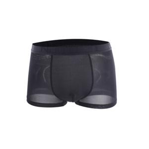 781e4031044 Men s Underwear ice Silk mesh Shorts Summer Thin Thin Dry Underwear Men  Breathable Comfort Sexy Trousers